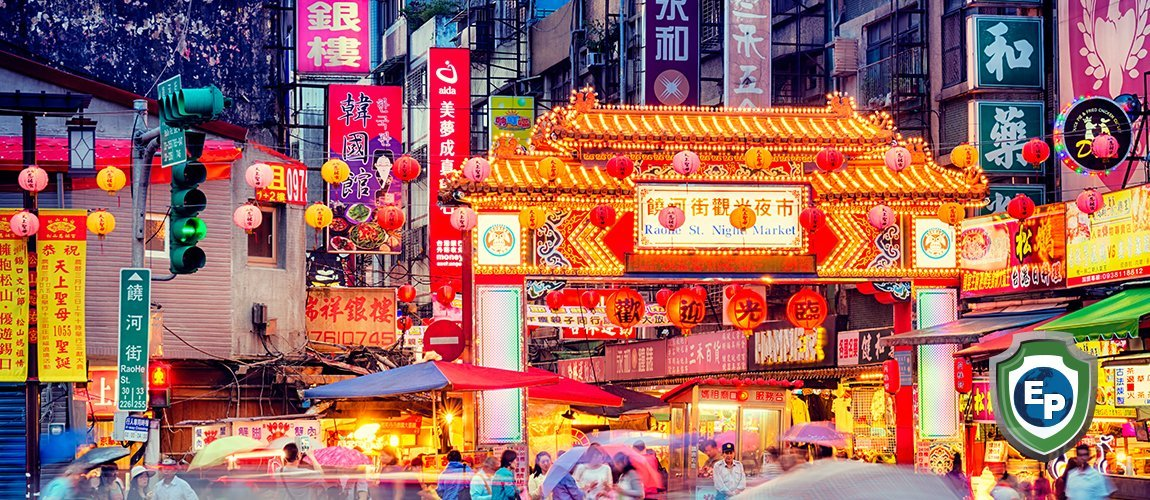 TAIWAN – 2018 International Council for Small Business World Congress (ICSB)