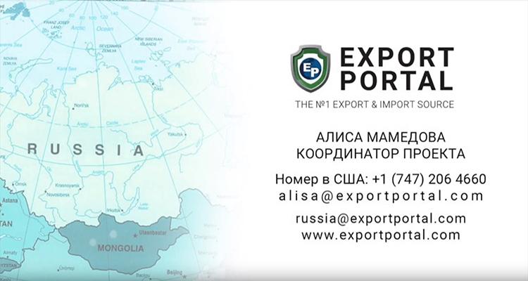 Exportportal besucht World Trade Center, Russia Global Economic Summit